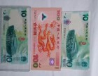 2000年龙纪念钞回收 迎接新世纪纪念钞龙钞回收