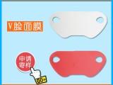 廣州化妝品OEM貼牌代加工廠家直銷化妝品批發加盟面膜oem