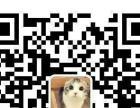 【米粒家的猫】【强势登陆济南】【只要你买我就敢送】