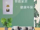 華裕能翔供應 家用智能超頻半導體電鍋爐 壁掛節能速熱電采暖爐