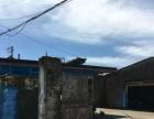奉化江口900平米大面积厂区厂房转让(4s店、学校