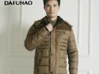 2014冬季男士棉衣加厚男款中老年男装中年男式羽绒棉服棉袄外套