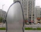 专业北京技术,挡风玻璃修复,大灯翻新,凹陷修复