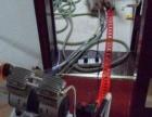 专业地暖管道清洗