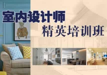 沪上室内,平面,景观,网页,服装,UI设计培训**的设计学院