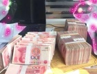 杭州无抵押贷,额度高,放款快