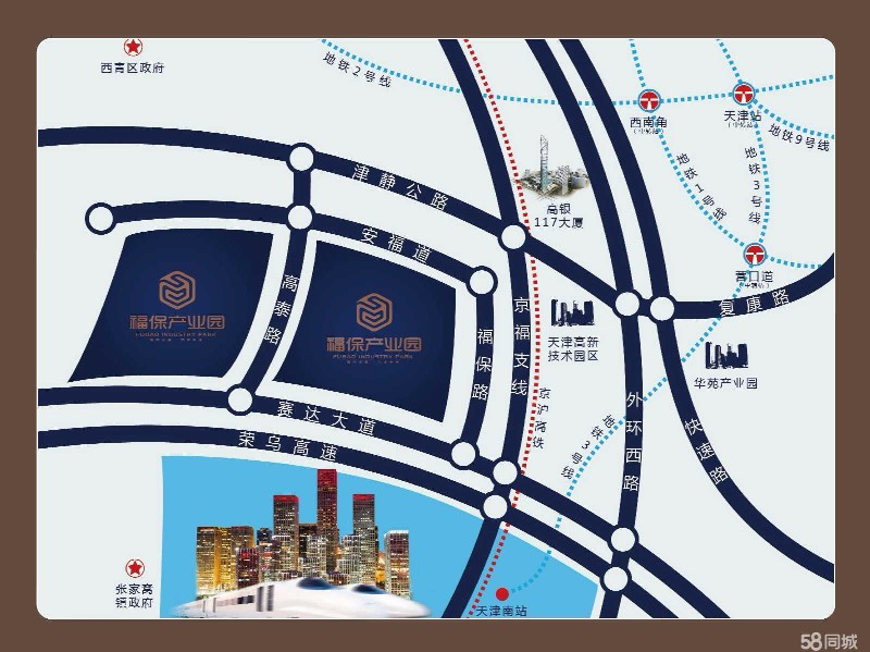 天津最具投资潜力,缔造产业新地标 天津福保产业园