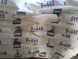 专业供应 高透明pvc糊树脂 软质pvc糊树脂