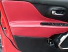 淄博秉诺真皮座椅改装车顶棚内饰改装自由侠门板红色改装