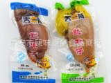 天一角鱿鱼仔 即食零食舟山特产 原味山椒味 小包装散装 一袋5斤
