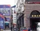 学韩语来新东升培训出国留学 旅游一站式