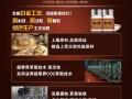 淄博市有没有卖牡蛎杞草的?