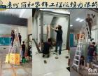家具拆装 灯具安装 玻璃门维修 地板翻新 橱柜维修