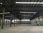 出租顺义区杨镇可加工生产厂库房6000平米