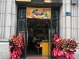 轉讓西湖古墩路臨街門面餐飲店