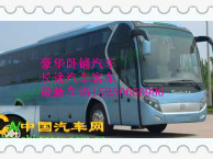 杭州到资阳的较新客车客车在哪里找