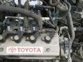 天津一汽 威志三厢 2009款 1.5 手动 标准型进口丰田发动
