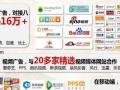 UC浏览器,腾讯广告,线上全媒体推广