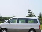 佛山市拉尸体的车,拉遗体的车,灵车,殡仪车,白事车