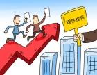 股票配資手續費高嗎?