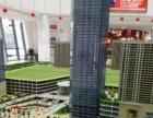 原始商铺团购12年回本岳塘国际商贸城