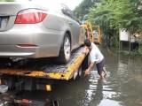 嘉兴可以流动救援的汽修 汽车救援拖车搭电道救援 救援公司电