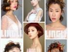 长沙雨花亭玲丽化妆学校时尚影楼造型师课程