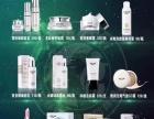 阿慕施国际护肤品