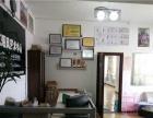大营坡276㎡艺术培训机构转让生源200多个