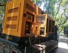 临汾发电车租赁中心(欢迎您)-静音型应急大型柴油发电机出租