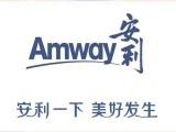 济南市中利专卖店地址和店铺服务电话安利