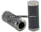 北京房山 贺德克液压油滤芯如何安装