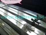 镀锡铝排厂家 1070高纯铝排 生产销售1060纯铝排