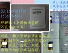 鞍山2016催乳师/营养师/育婴师/二手车评估师/物业经理