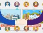 山西MG动画,三维动画设计制作,鸿梦动画十年动画营销宣传专家