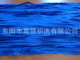 批发 织带 涤纶织带 空心带织带 欢迎广大客户批发选购