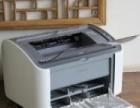 九成新 惠普1020 1007激光打印机