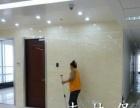 专业承接家庭及酒店油烟管道清洗、开荒保洁、地毯清洗