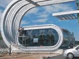 双弧幕墙品牌铝单板供应商 佛山铝单板