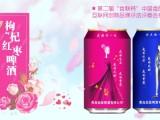 原浆啤酒- 青岛劲派13.14青春主题系列啤酒 全国招商