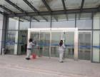重慶陳家橋家政 重慶大學城清潔鐘點工