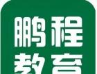 职称英语ABC培训高通过率
