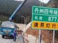 吊车 随车吊全天候24小柳州市内外时做工