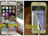 郑州iPhone维修苹果8/8p不开机摔了进水售后地址