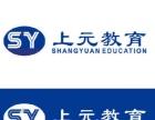 学历提升211,985院校(高起专、专升本)
