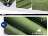 天津帆布-防雨有机硅布-耐磨防雨布