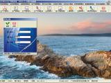 五金加工行业管理软件,五金厂生产管理系统