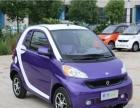 聚杰新能源电动汽车
