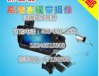 手机蓝牙彩屏探鱼器无线公司提供各种系列的户外电子产品