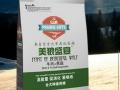 出售经济犬粮20公斤180元